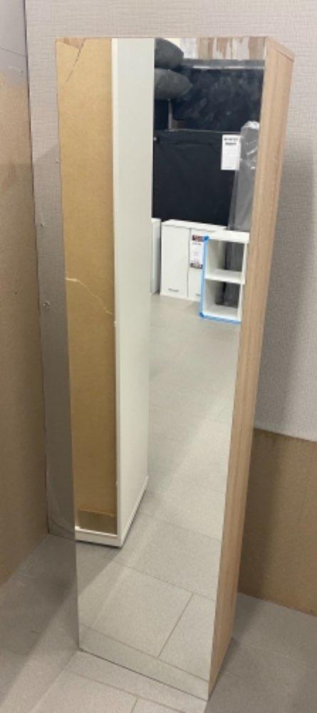 Schuhschrank / Schrank / Wandschrank drehbar statt 229€