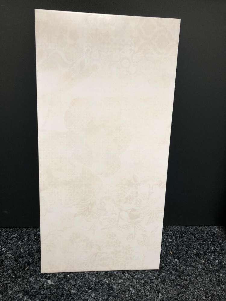 Wanddekorfliese Verdana beige 30×60 cm