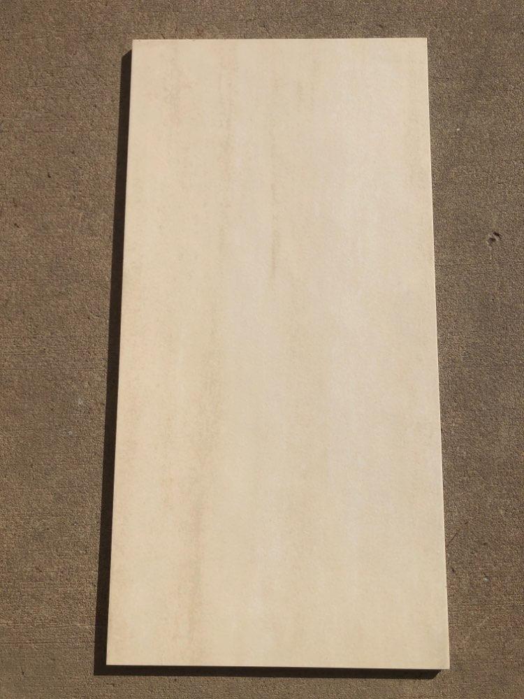 Bodenfliese RAK Dolomite 30x60cm ivory 1.
