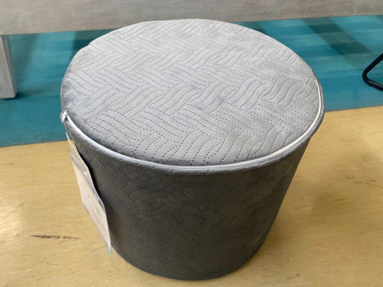 (MG) Sitzkissen / Sitzhocker / Hocker grau statt 50€