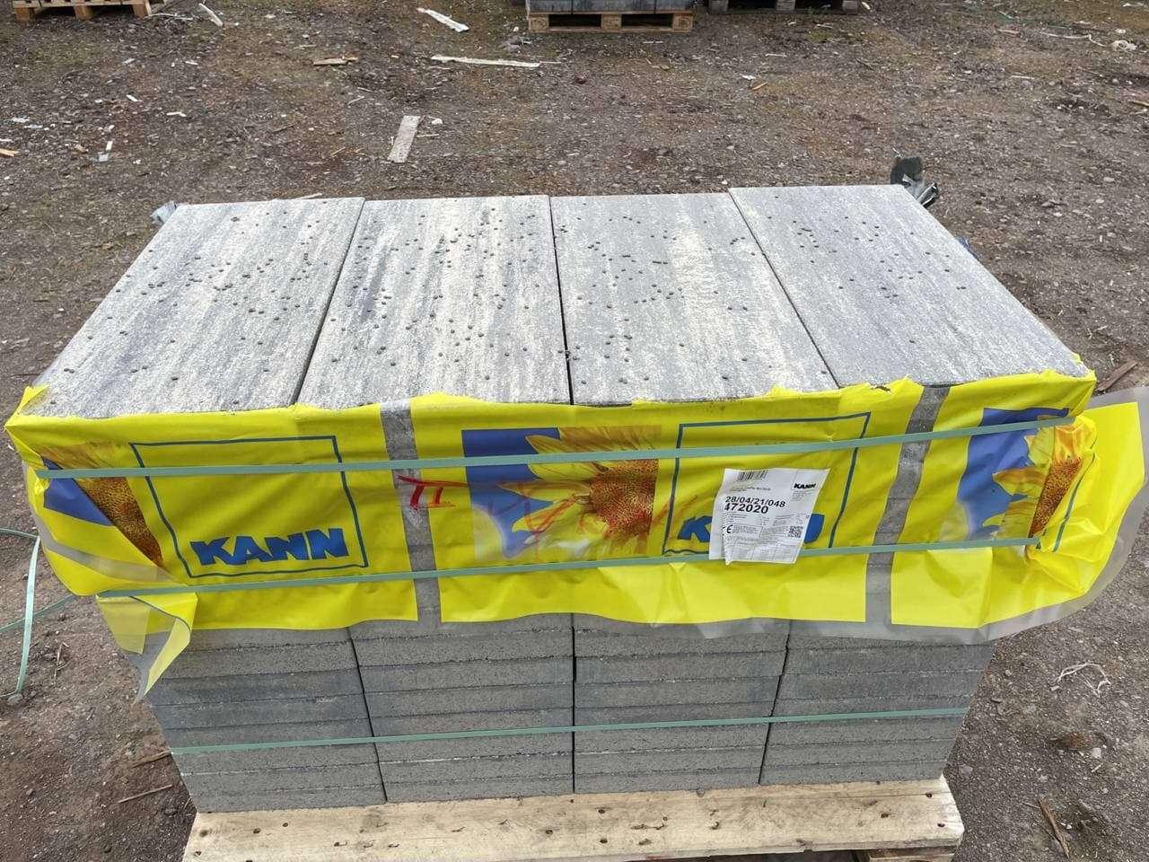Stratos Terrassenplatten 60x30x5 cm Titangrau (2.Wahl)