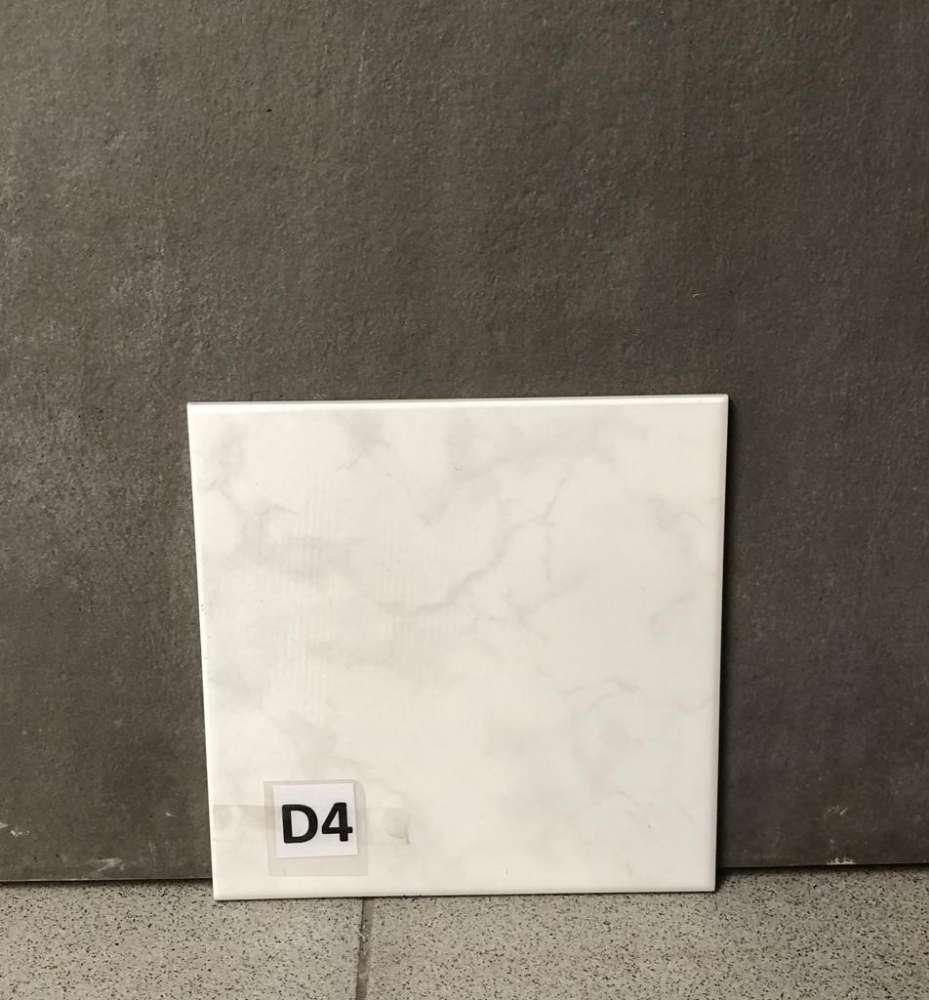 Fliesen Boden / Wand verschiedene Modelle in der Beschreibung