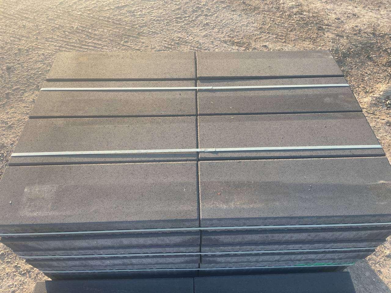 Prestige-Line Rechteckpflaster 60x20x8 cm anthrazit (2.Wahl)